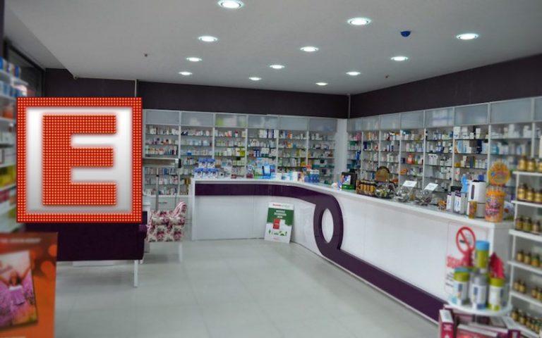 Turkish Pharmacy (Eczane)
